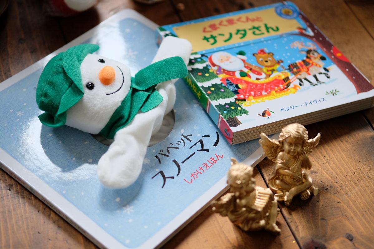 クリスマスプレゼントは小野田駅前のグランシャリオさんへ!弊社忘年会のプレゼント協力ありがとうございました!