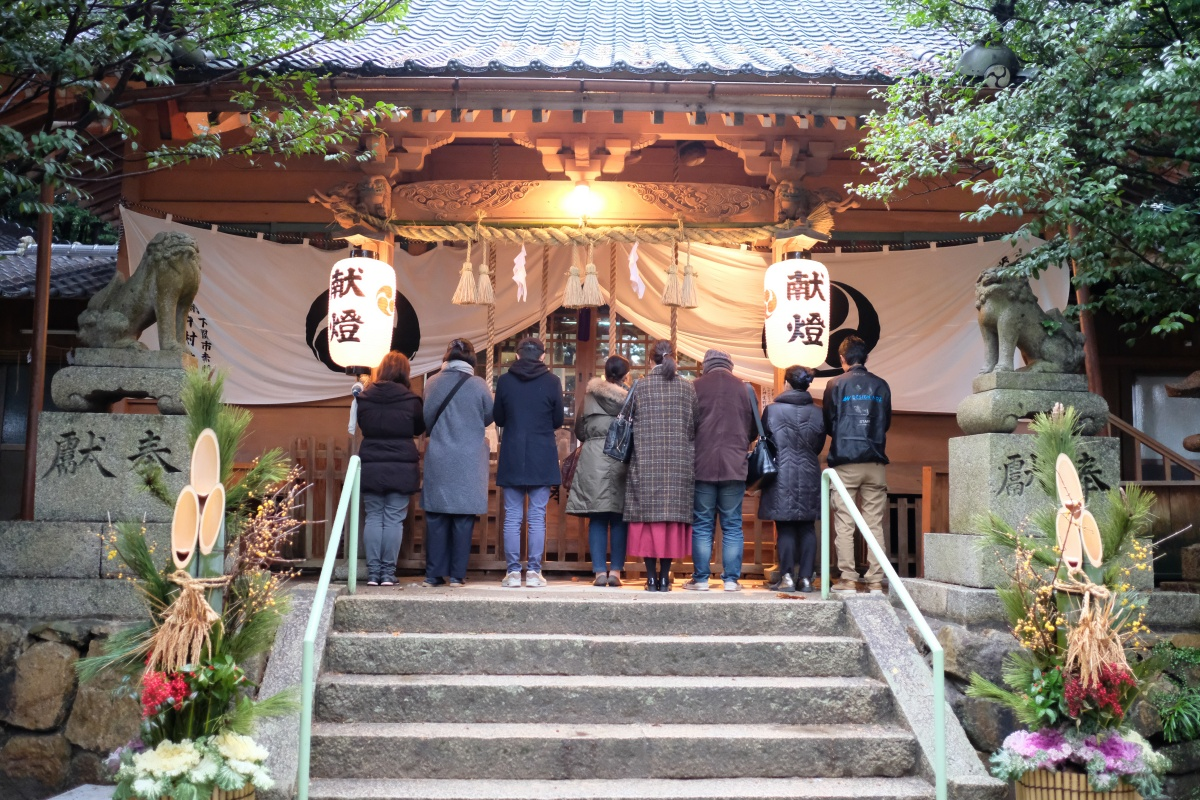 2018年(平成30年)1月8日仕事始め!日本の総理との握手で3つの抱負を実現する!