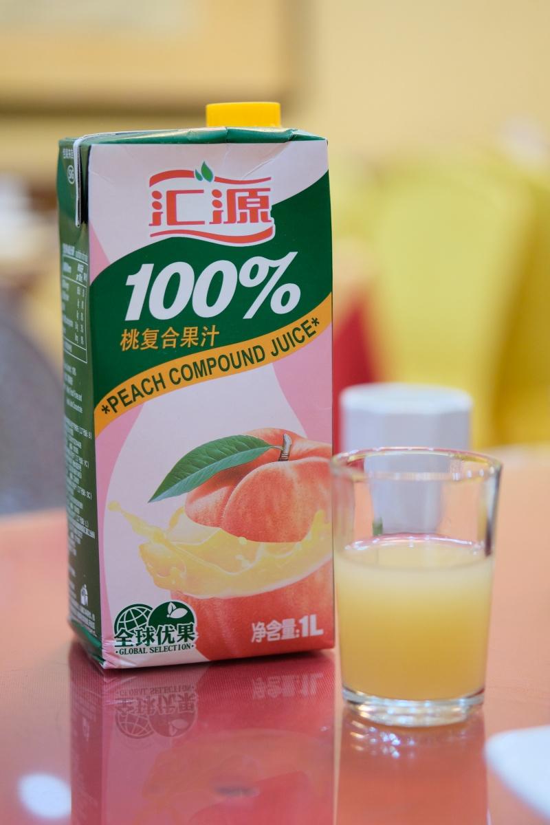 第十話「今回の北朝鮮レストランはピリピリムードで危険を感じた」atafutaアウトバウンド中国編!