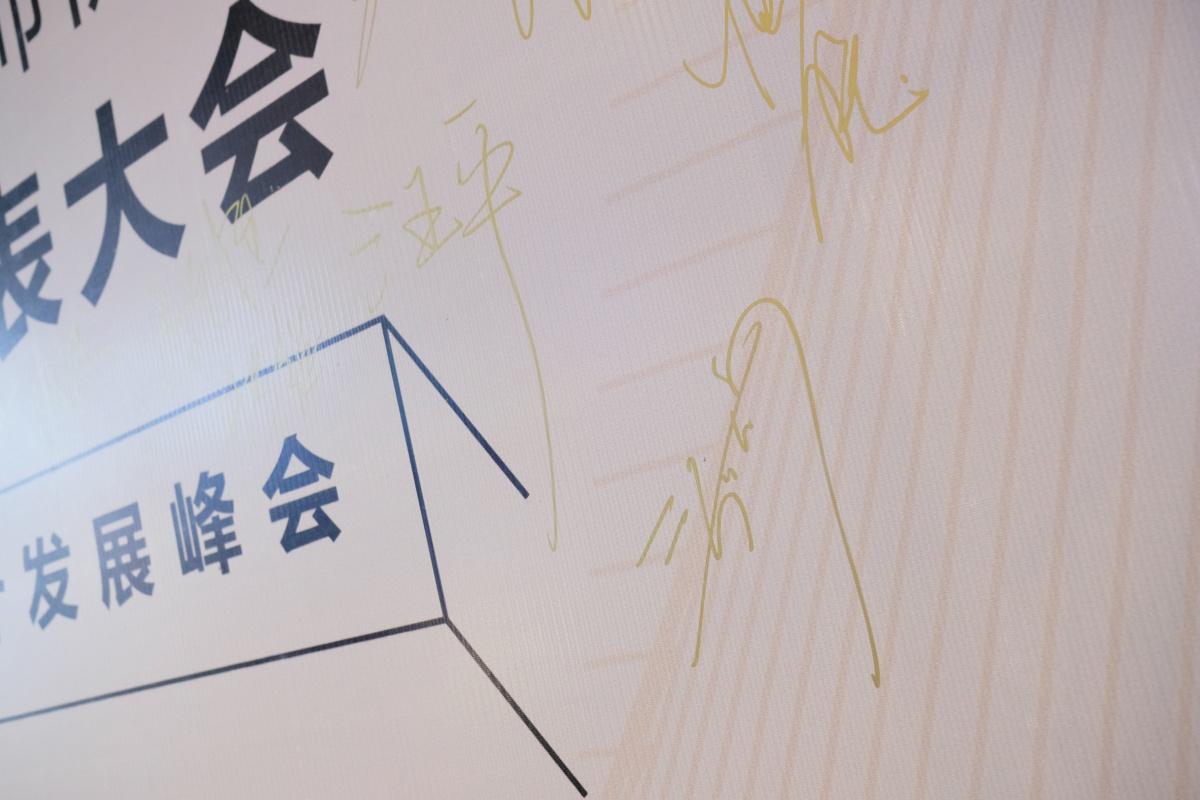 Vol.5(中国上海編)中国の映画館で行われた建築デザインの会議!行政の方も来られて想定外の大イベントにパニック!