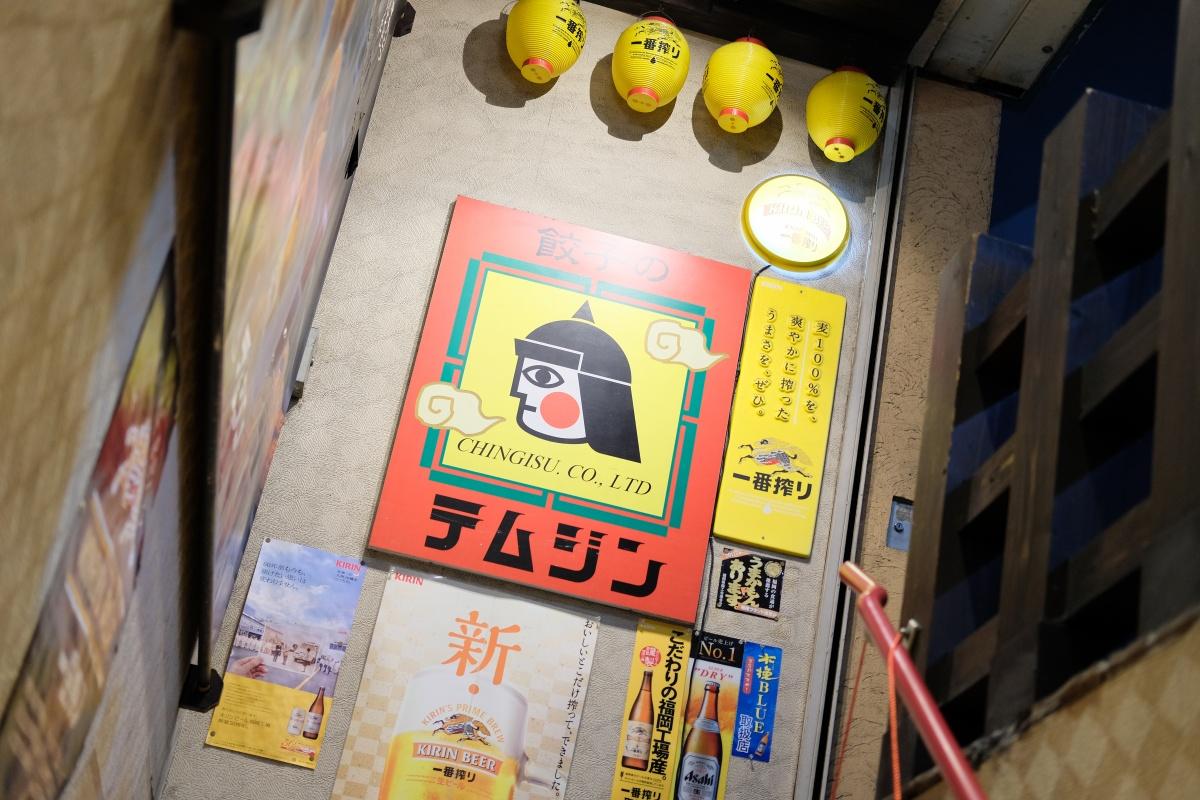 日本は不便?春節商戦が本格化!福岡ではキャッシュレス決済サービス「支付宝」(アリペイ)の導入店が増加中!