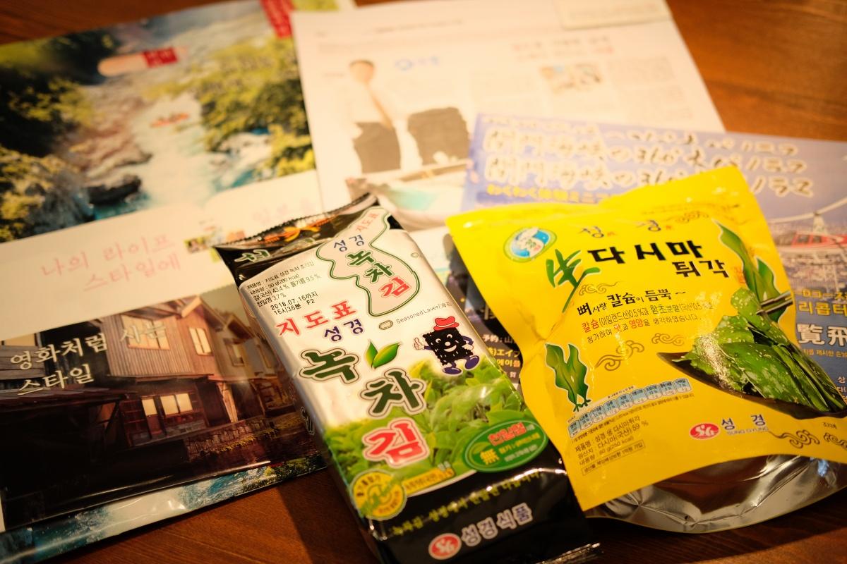 おにの絵作家・しの武さんがつなげてくれた韓国の縁!山口県インバウンドサポートプロジェクト「atafuta」