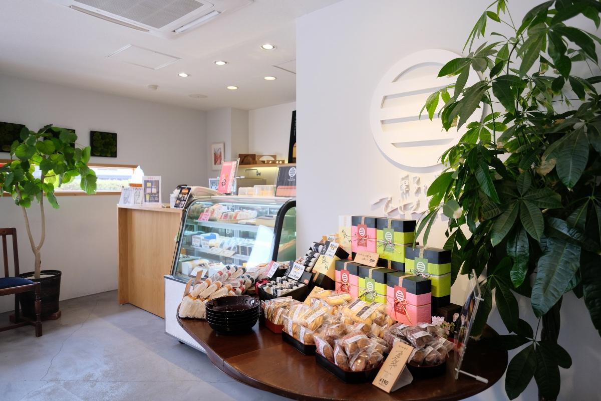 城下町長府の手みやげ屋 magasin(マガサン)で本日の豆皿定食1,500円ランチ!