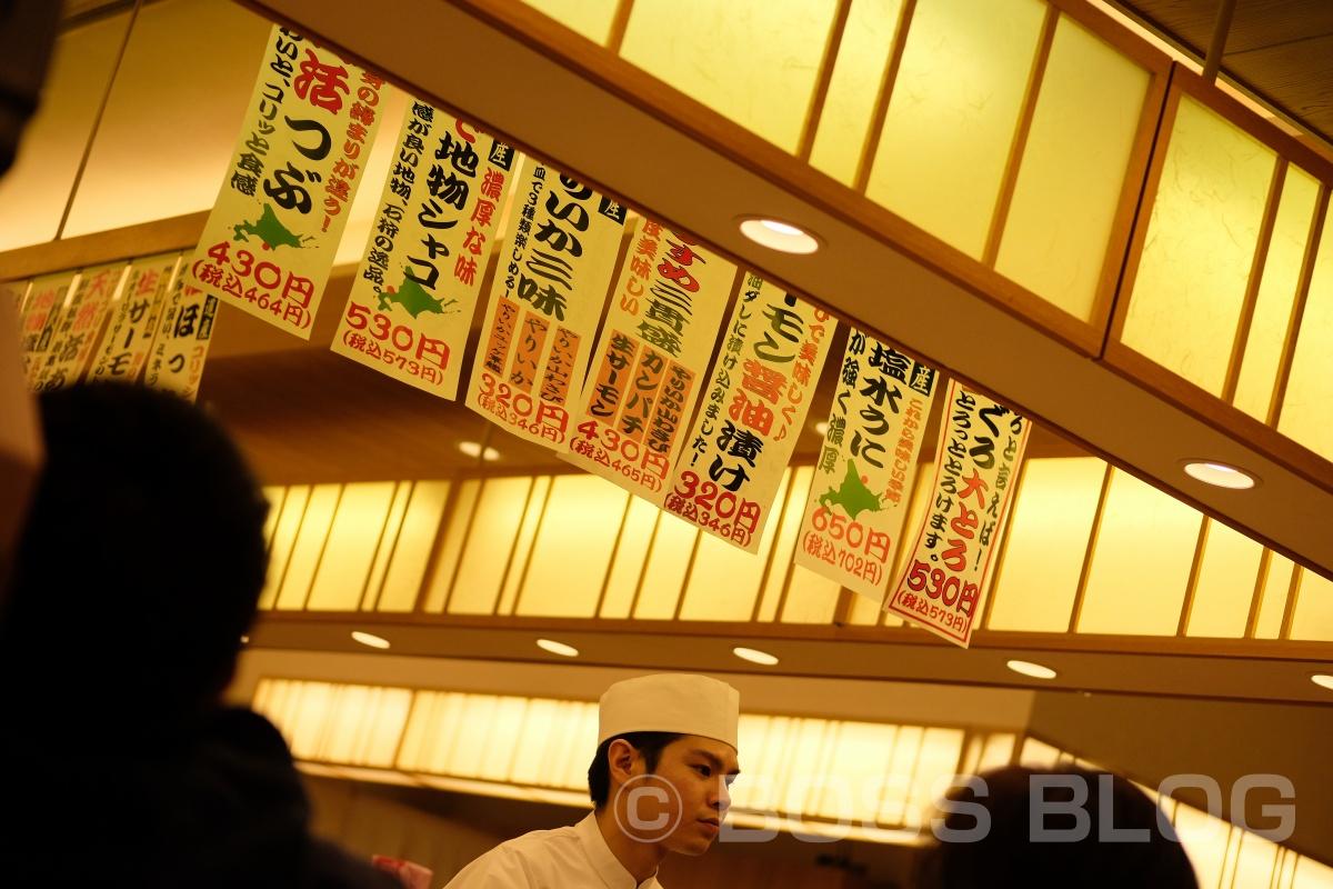 インバウンドツアー北海道編!外国人観光客に人気の秘密とは(Vol.1)