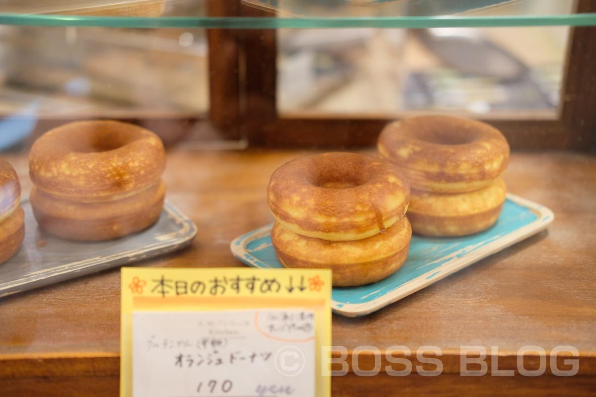 博多の「シティダイニングくうてん」で食うのはやっぱりステーキ!パンケーキ!牛たん!
