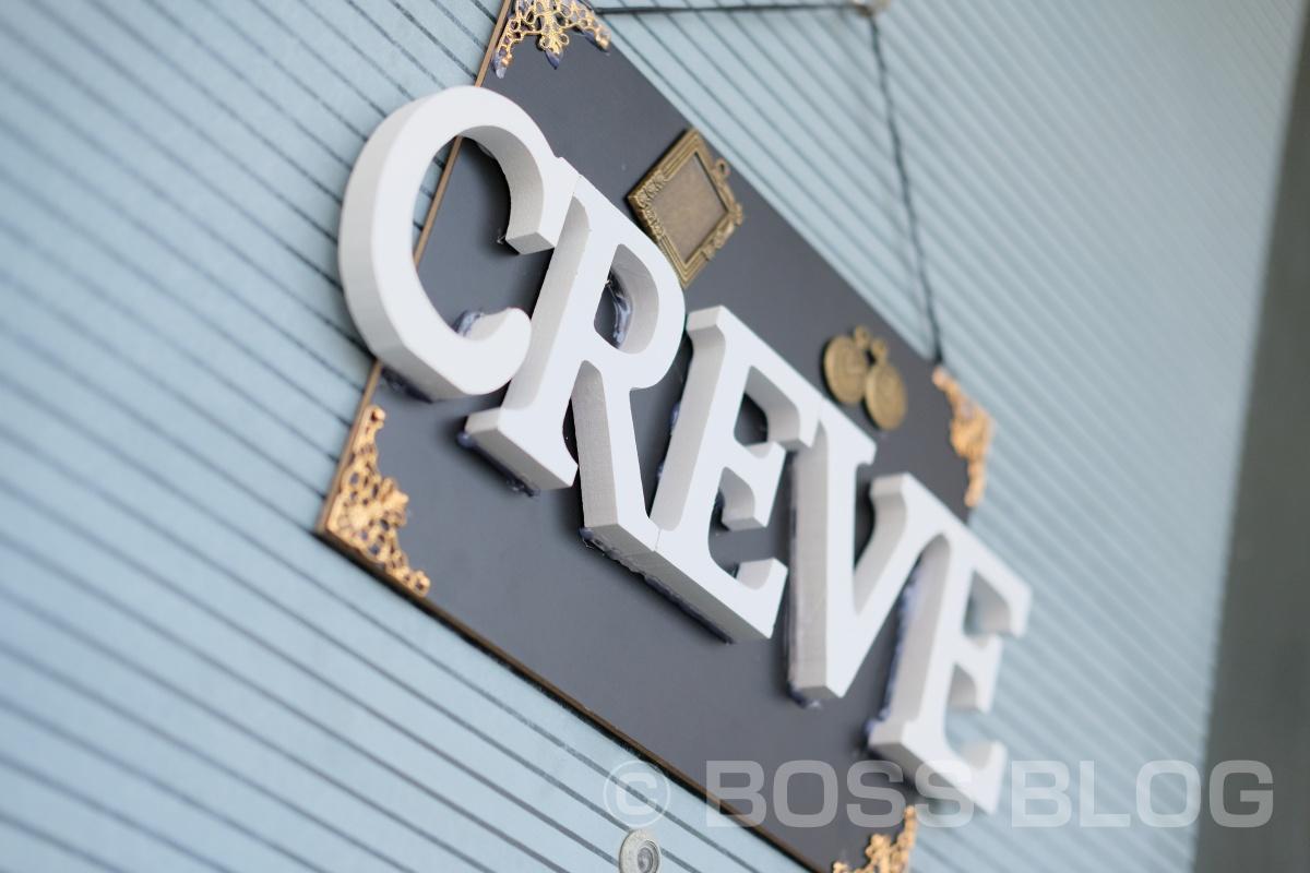 5月12日祝オープン!デトックス&ビューティーサロン CREVE(クレーヴ)悠加さん!おめでとう!