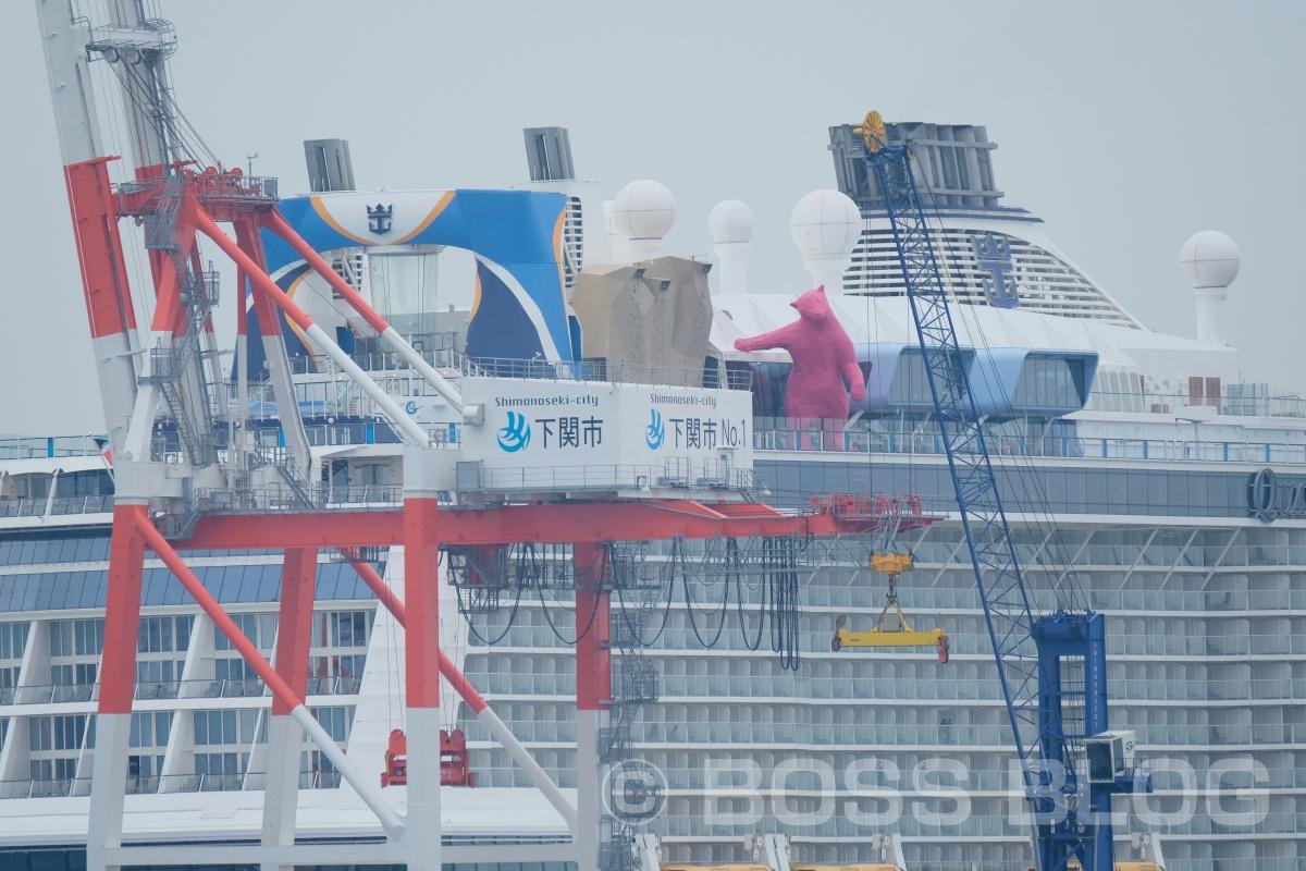 全長347メートル総トン数16万8000トンのクルーズ船「クァンタム・オブ・ザ・シーズ」下関港に二度目の寄港!