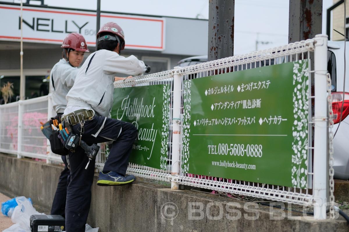 遠賀にあるプライベートサロン「ホリホックビューティー」徐々にオープン中!