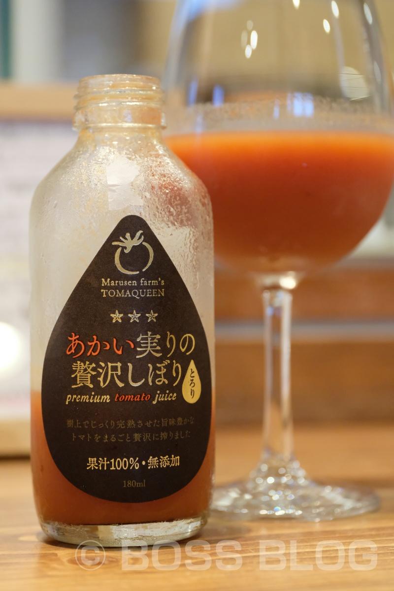 トマトソースを使わない「プロシュート エ ルコーラ」が美味すぎる
