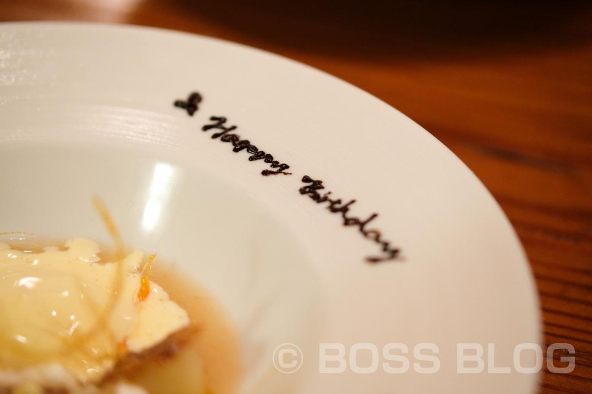 La Tierra (ラ・ティエラ)で誕生日と記念日をこころのこもったお料理で祝いましょう!