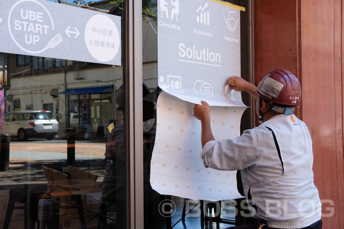 うべスタートアップの説明を簡潔にサインで表現する方法