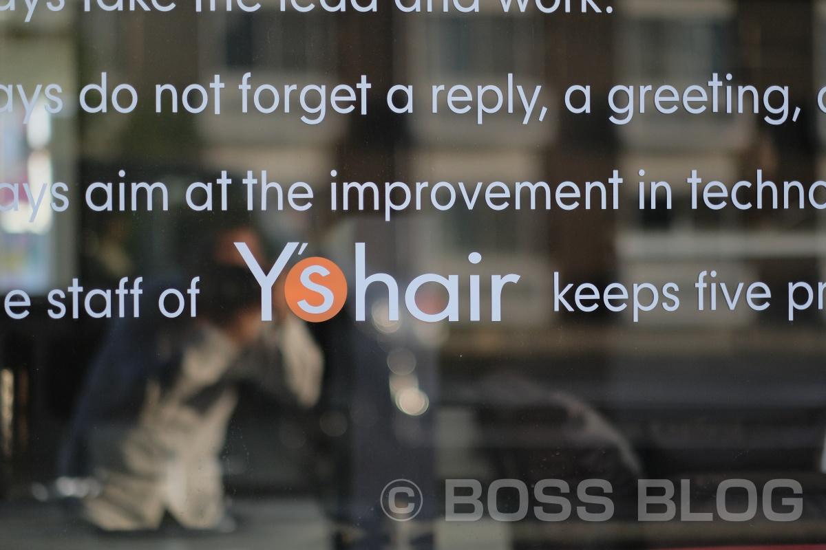 先日、リニューアル工事を担当させて頂いたY's hair group WEST(ウエスト)さんで完成写真撮影!