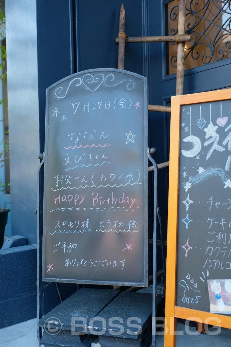 えびちゃん!お誕生日おめでとう!色々辛いこともあるだろうけど、あなたの仕事ぶりにいつも感謝しています。
