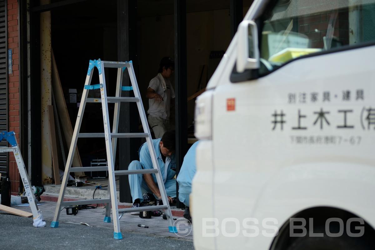 Bar So Forso(小さな月の駅)近く大工&家具工事中!
