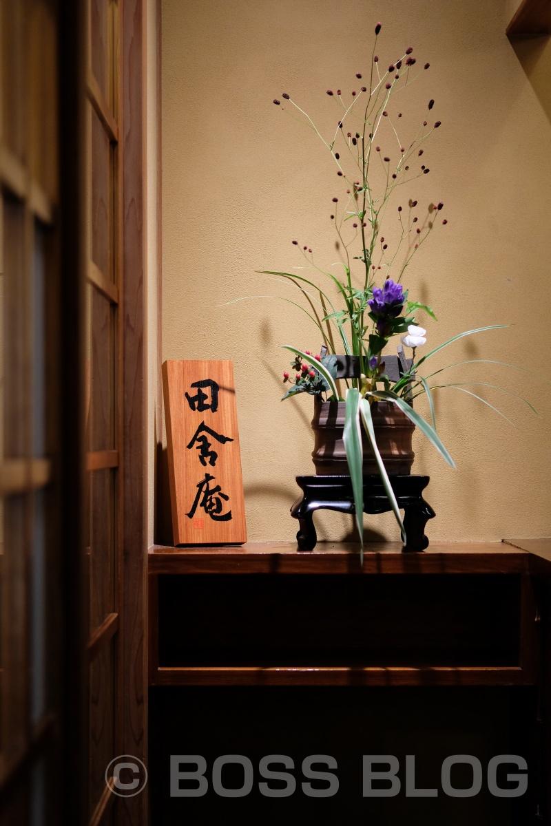 天然鰻重と鰻重梅ではどれだけ違うんだ(鰻料理 田舎庵(いなかあん)小倉本店)