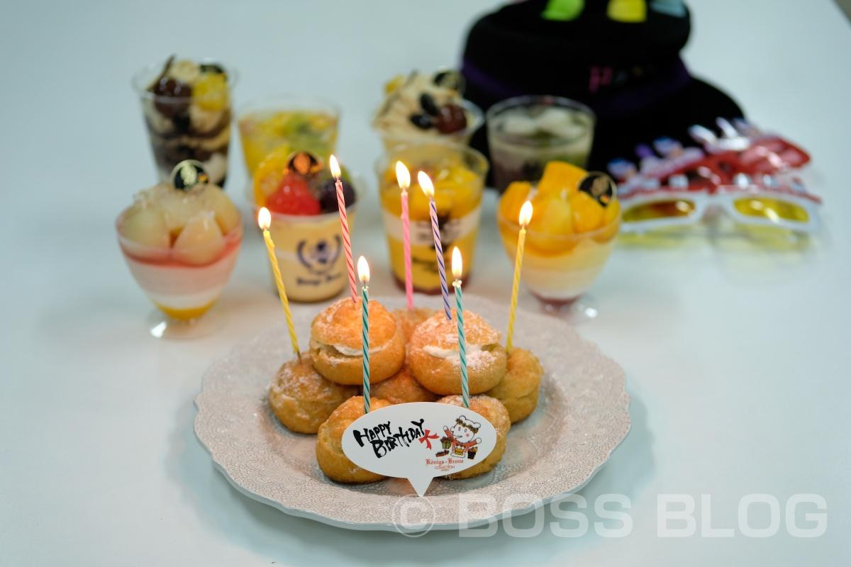 傳ちゃん!誕生日おめでとう!