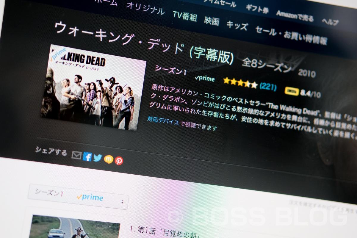 テレビ放送も変わる?AmazonのFire TV Stickで観るのは「ウォーキング・デッド」