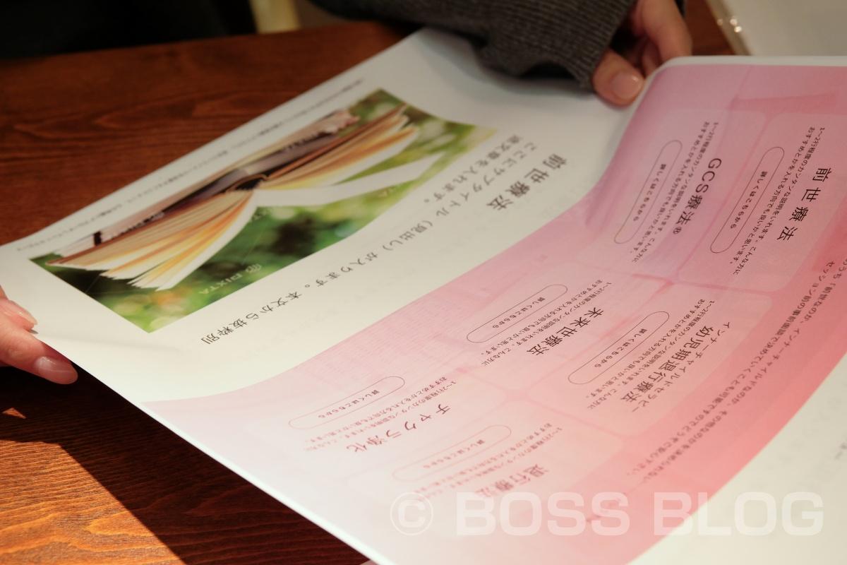 梨花先生がヒプノセラピーサロンを開業することになり、弊社でホームページとロゴマークをつくることになりました。