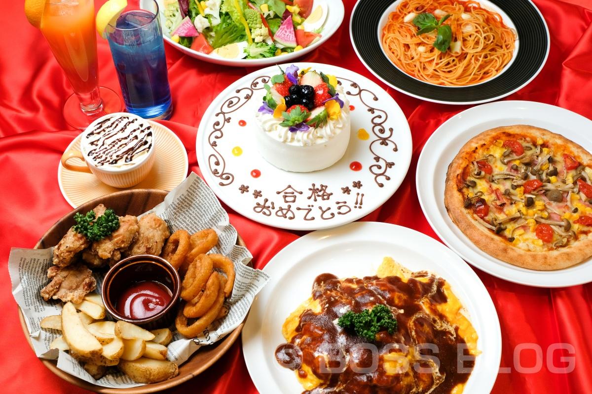 期間限定!高校生限定!合格おめでとうコース!dining cafe Bloom(ブルーム)