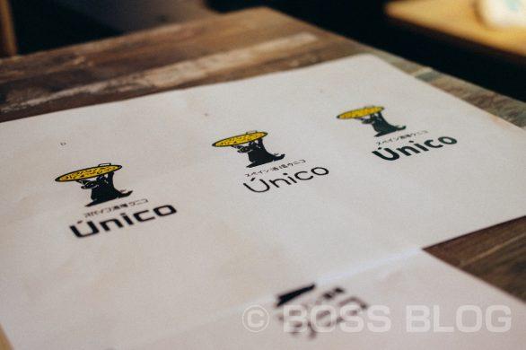 スペイン酒場Unicoさん!完成引渡!そしてロゴマーク決定!