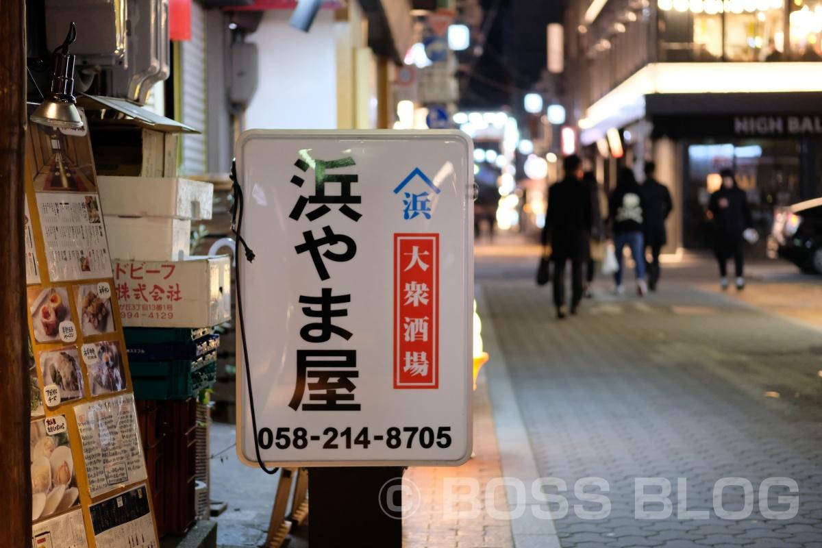静岡の親友と岐阜へインターネット集客の勉強会へ
