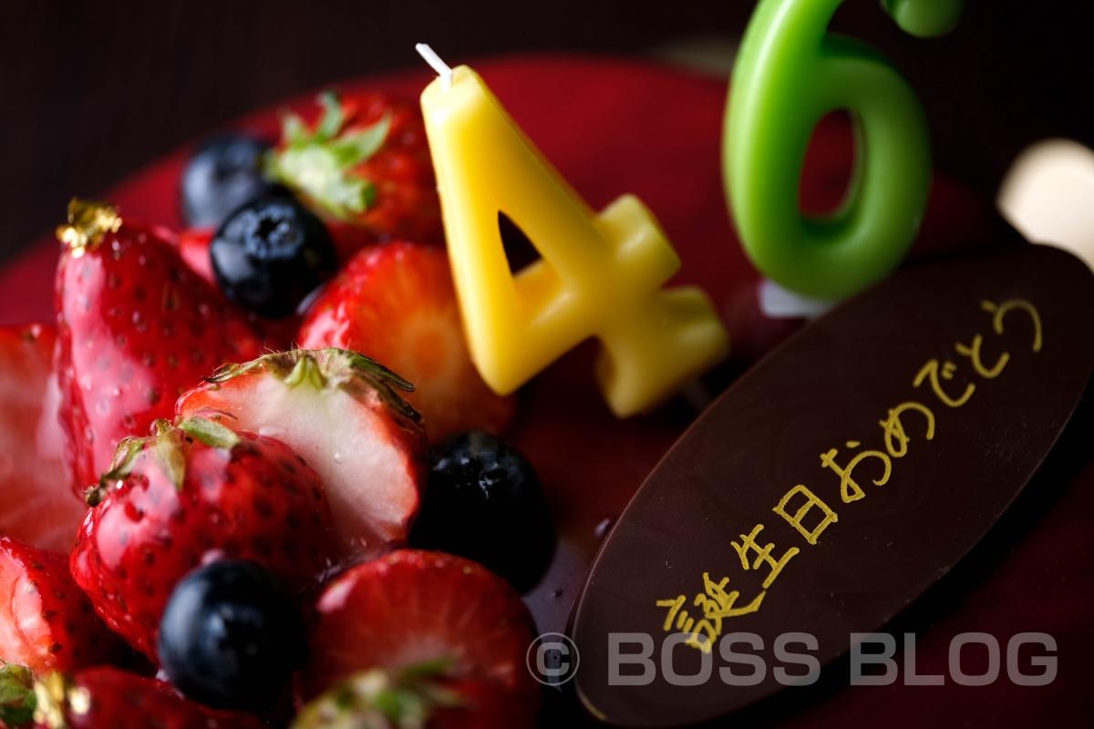 菓子工房 na.nanの誕生日ケーキ