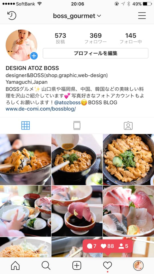 「@boss_gourmet」と「@atozboss」