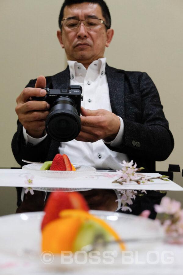 株式会社オクタニ・明徳