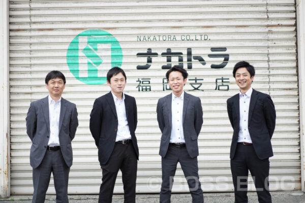 株式会社ナカトラ