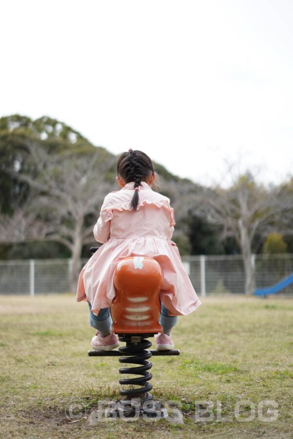 姫ちゃんと公園デート