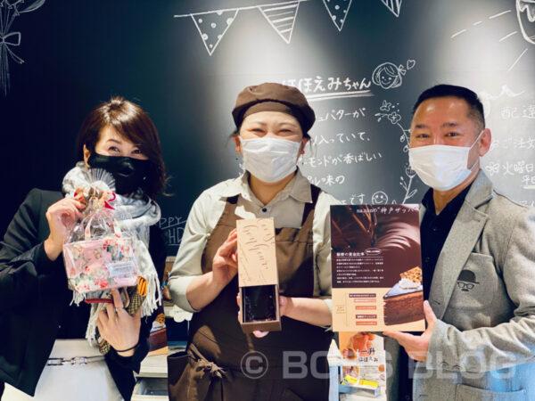 菓子工房nanan・しの武さん