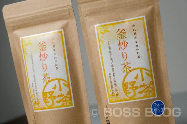 小野茶(釜炒り茶)