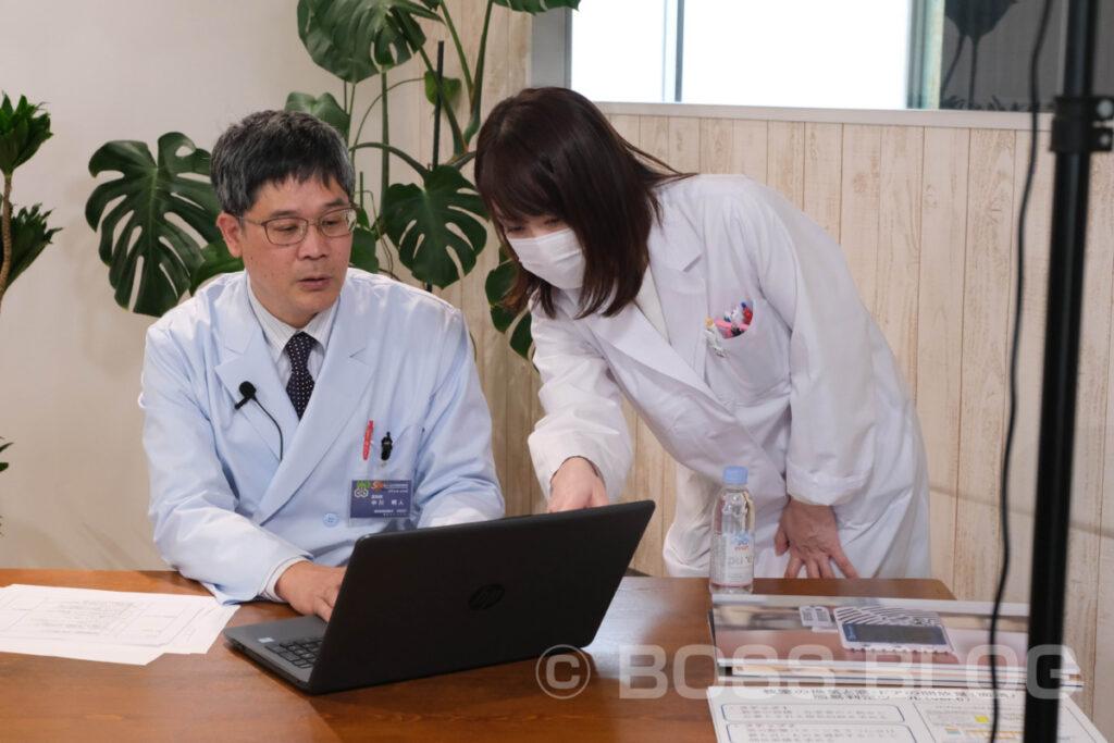 下関市薬剤師会
