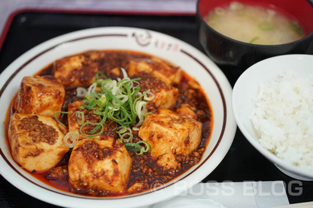 王司PAの麻婆豆腐