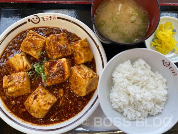 王司PAのシビ辛豆腐たっぷり麻婆豆腐定食780円