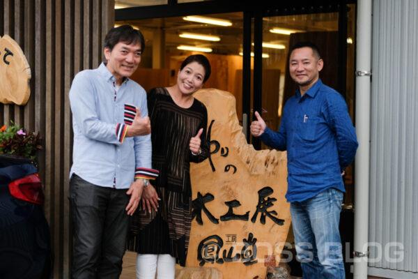 Cafe KOTI・鳳山堂・ヤスベェさん