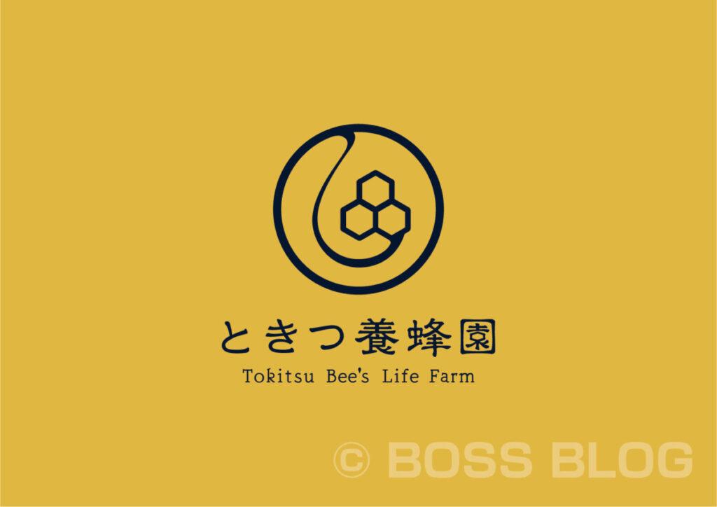 ときつ養蜂園・ロゴマーク決定